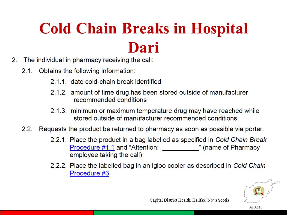 AFAMS Cold Chain Breaks in Hospital Dari Capital District Health, Halifax, Nova Scotia