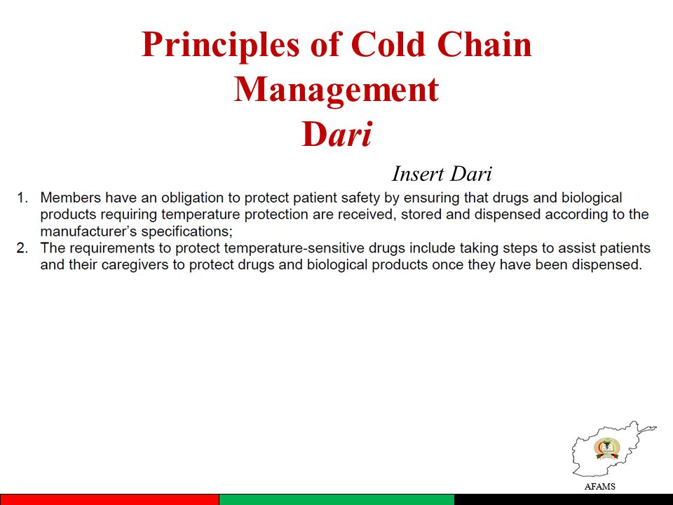 AFAMS Principles of Cold Chain Management Dari AFAMS Insert Dari
