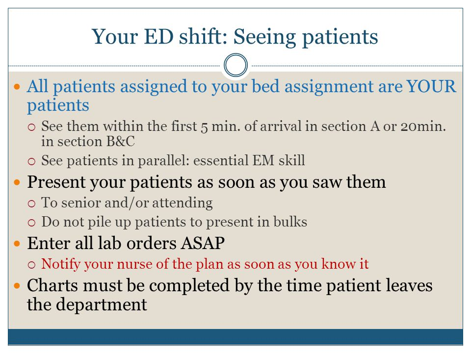 Your ED shift: Seeing patients All patients assigned to your bed assignment are YOUR patients  See them within the first 5 min.