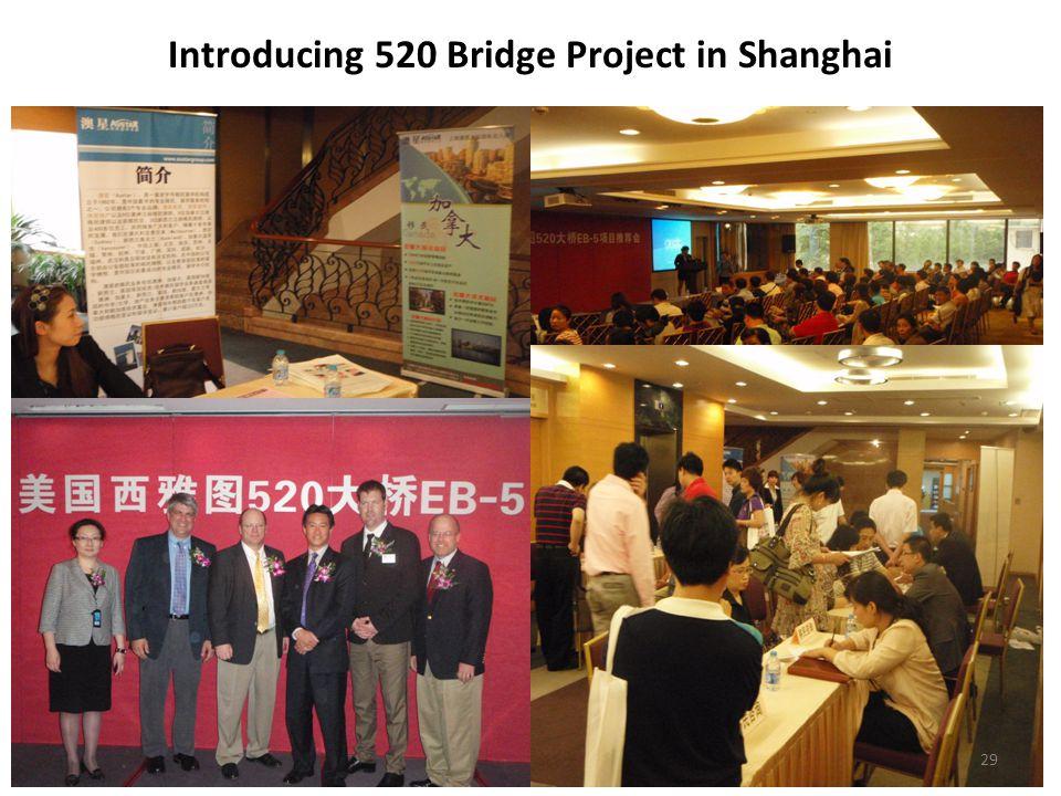 Introducing 520 Bridge Project in Shanghai 29