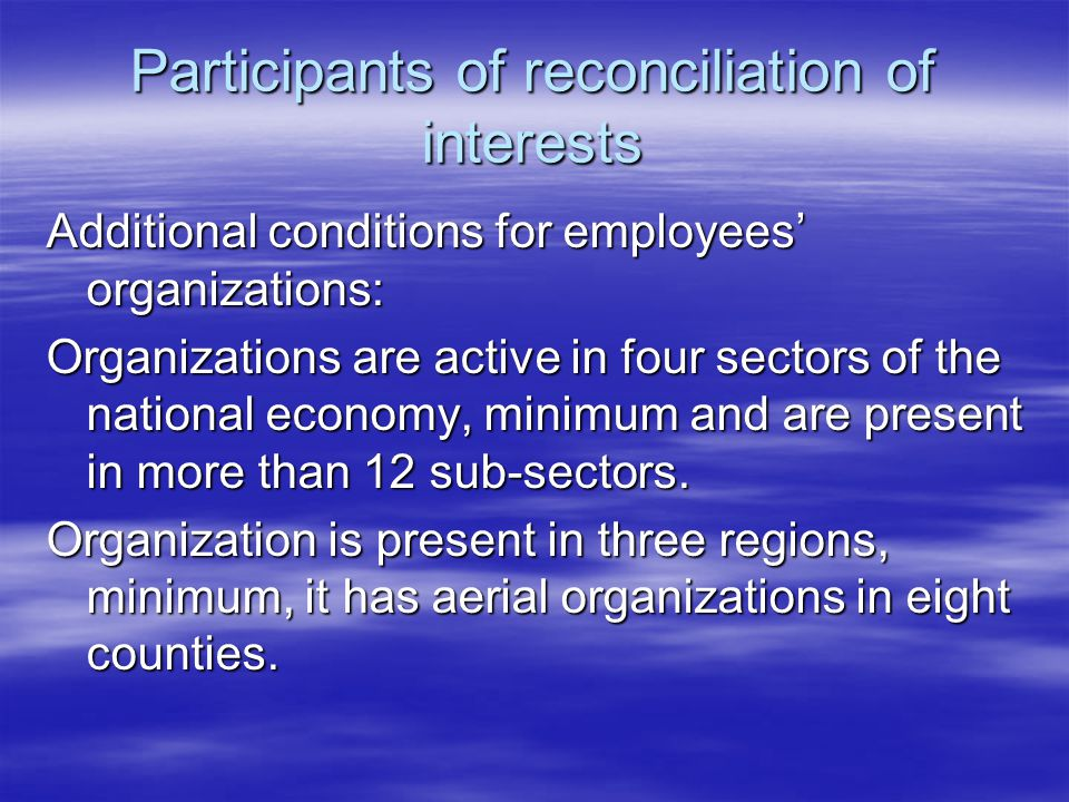 Sub-committees in the Council  Wage and collective agreement committee  Committee of economy  Committee of equal opportunities  Labor market committee  Working safety committee  Committee of national development plan  Committee of professional training  Social Committee