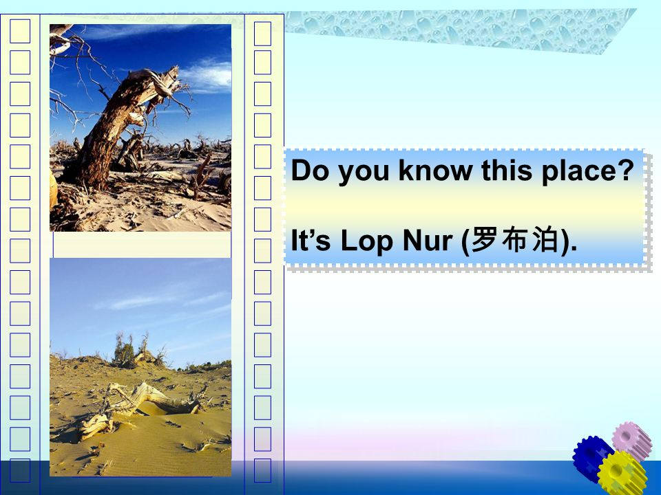 Do you know this place.It's Lop Nur ( 罗布泊 ). Do you know this place.