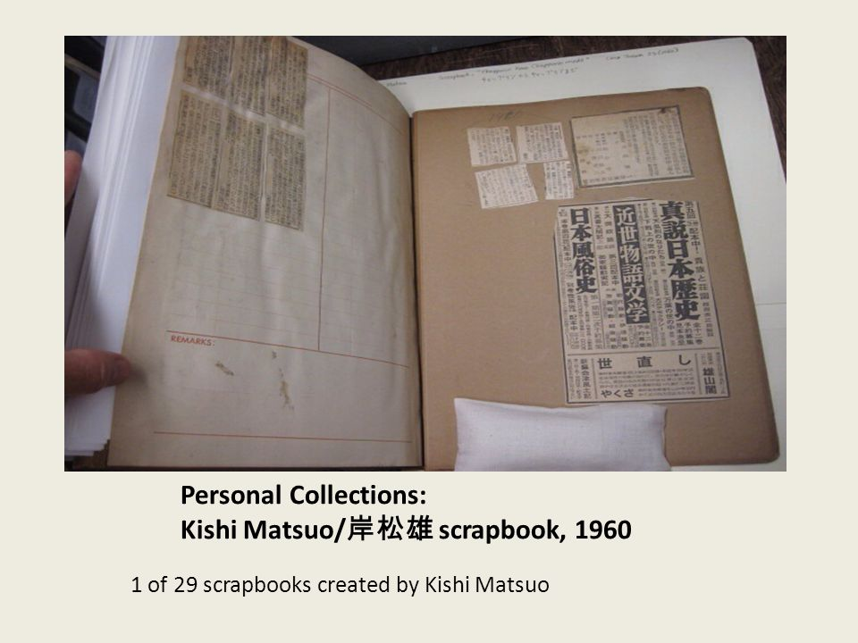 Personal Collections: Kishi Matsuo/ 岸松雄 scrapbook, 1960 1 of 29 scrapbooks created by Kishi Matsuo