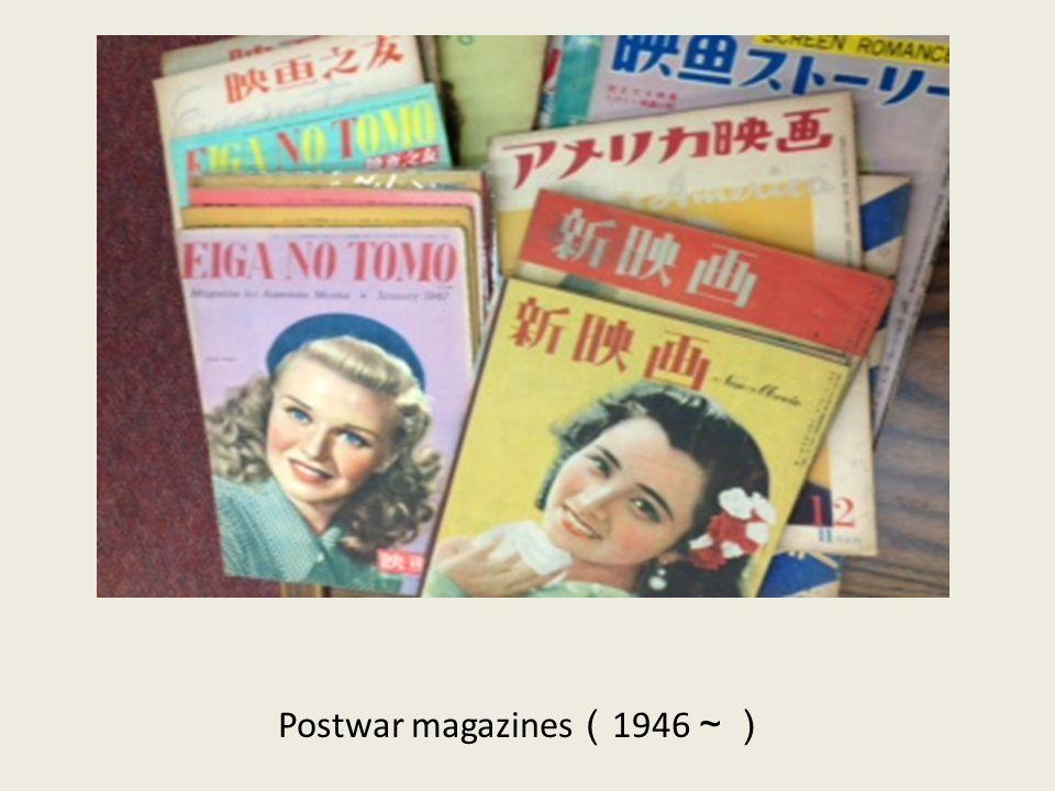 戦後雑誌, GHQ period Postwar magazines ( 1946 ~)