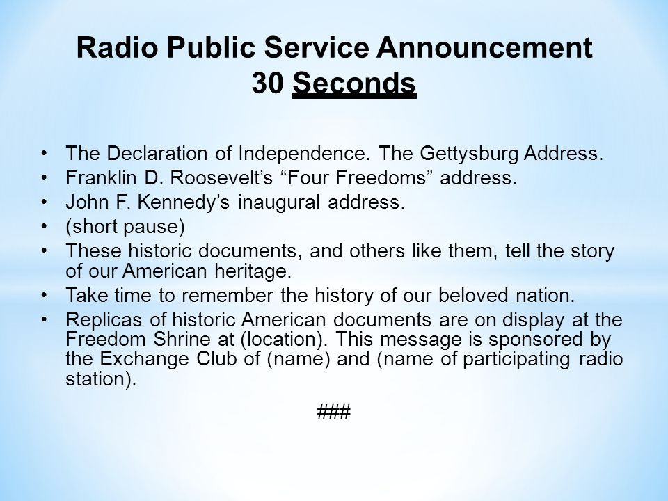 Radio Public Service Announcement 30 Seconds The Declaration of Independence.