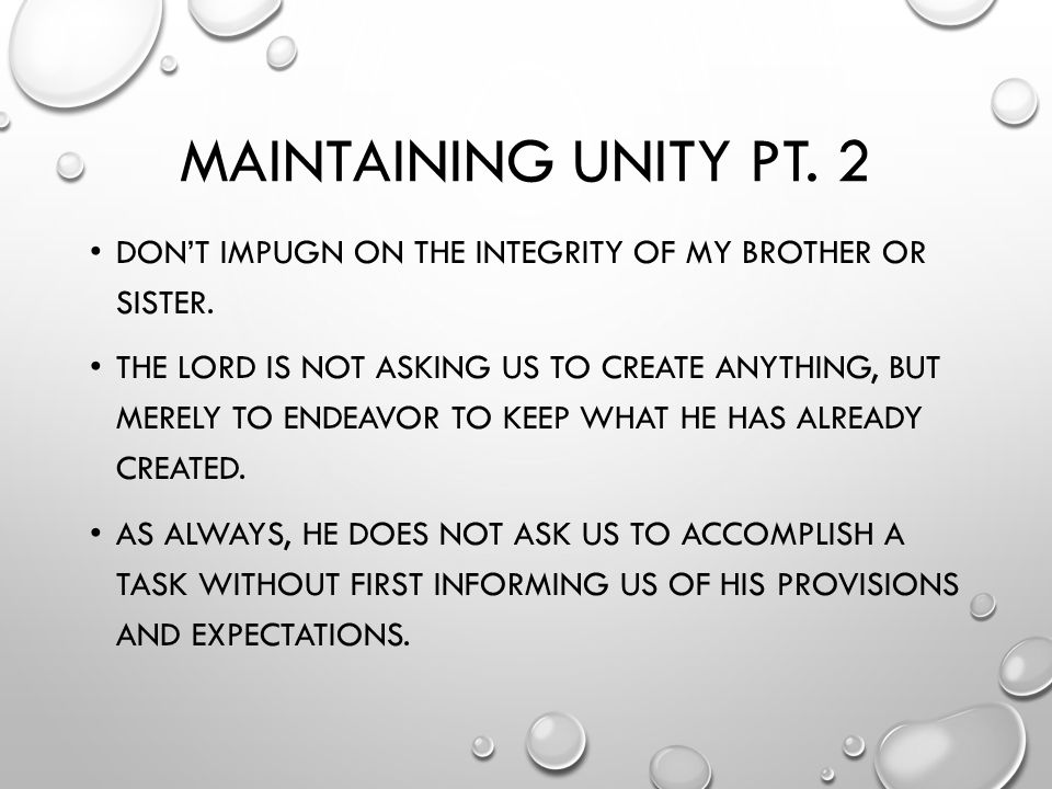 MAINTAINING UNITY PT. 2 DON'T IMPUGN ON THE INTEGRITY OF MY BROTHER OR SISTER.