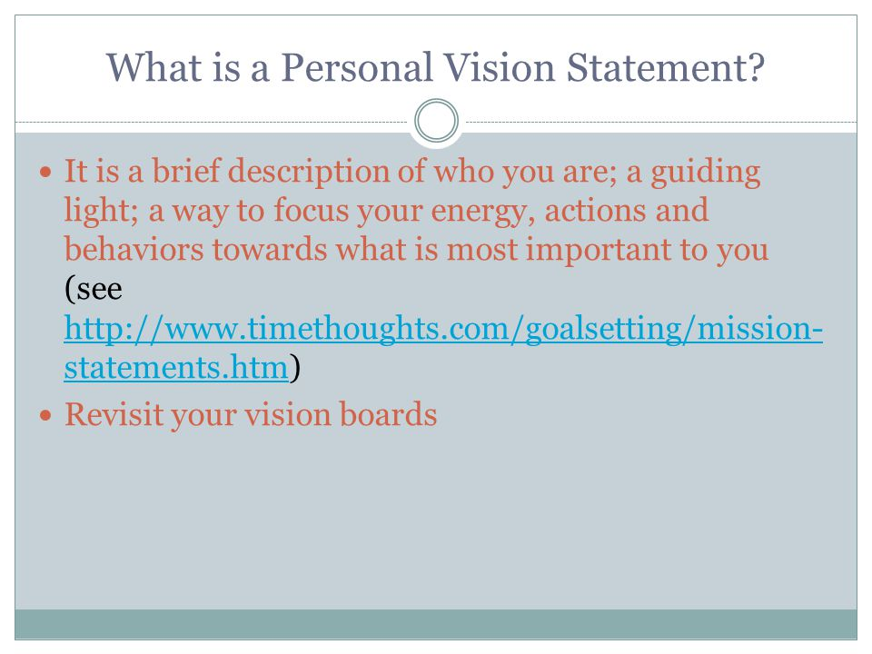 What is a Personal Vision Statement.
