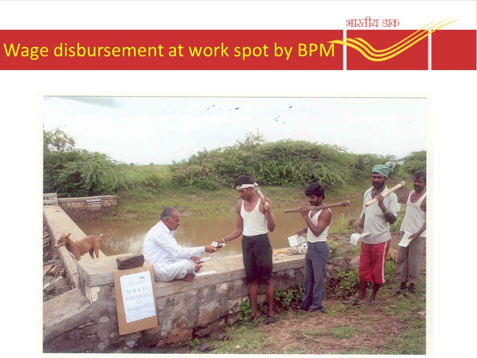 Wage disbursement at work spot by BPM