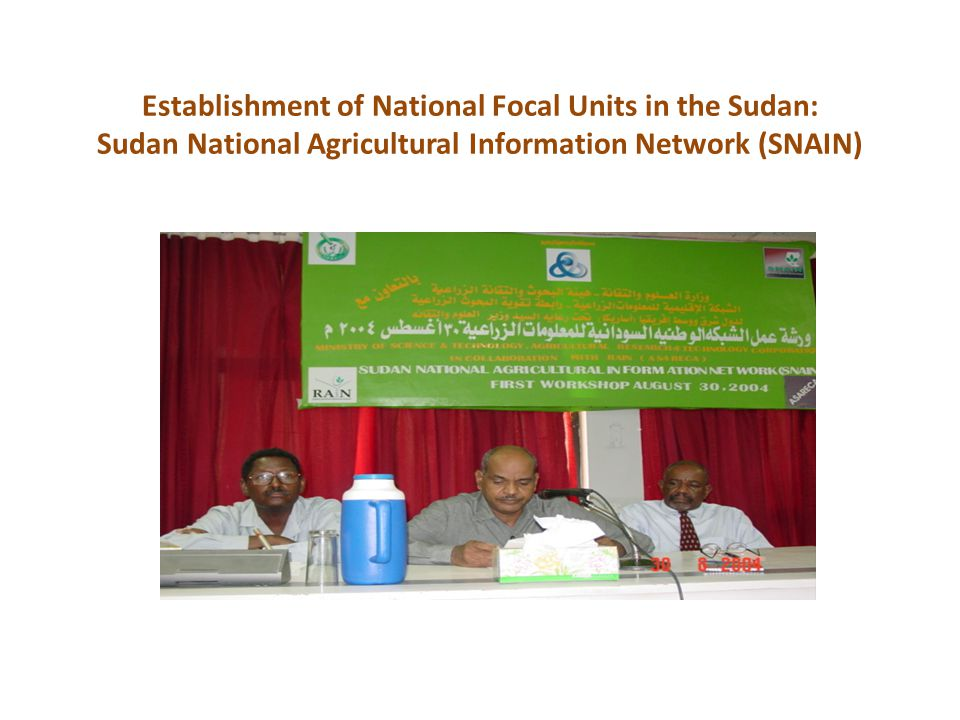 Establishment of National Focal Units in the Sudan: Sudan National Agricultural Information Network (SNAIN)