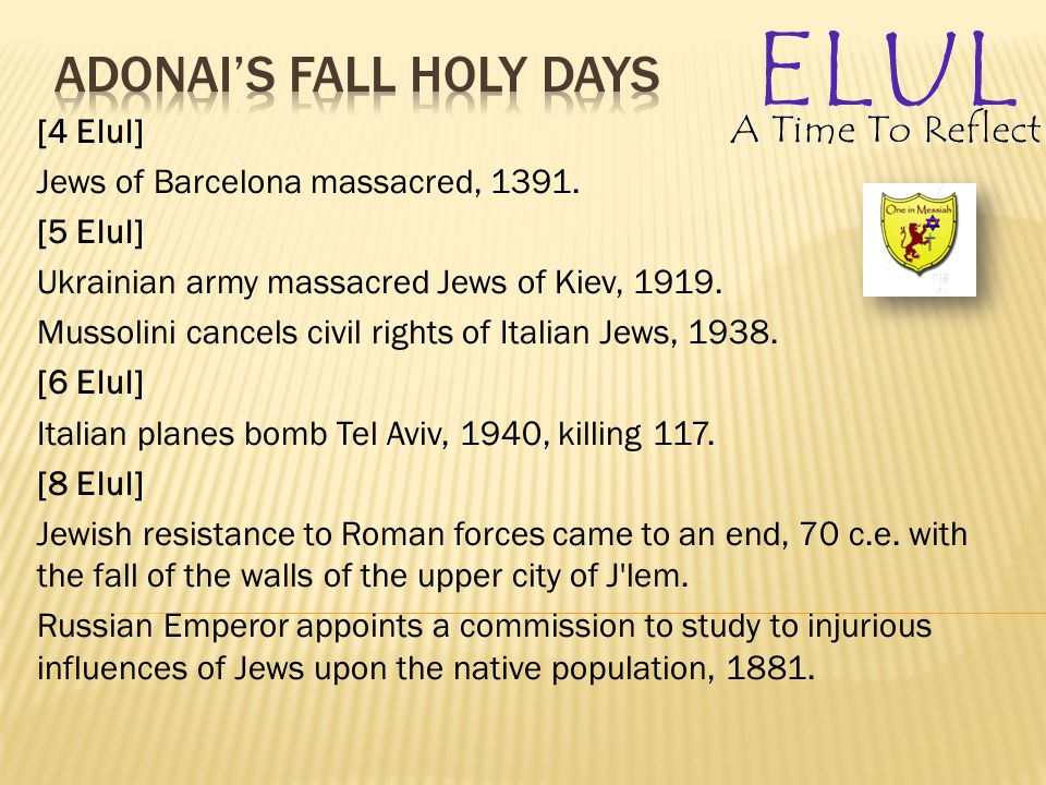 [4 Elul] Jews of Barcelona massacred, 1391.[5 Elul] Ukrainian army massacred Jews of Kiev, 1919.