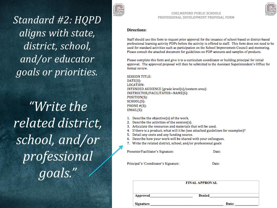 Standard #2: HQPD aligns with state, district, school, and/or educator goals or priorities.
