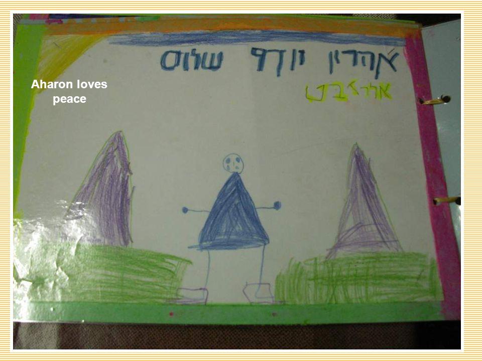 Aharon loves peace