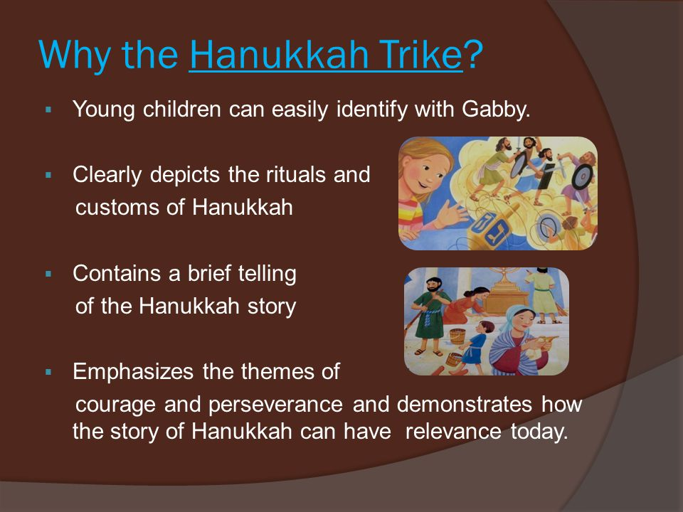 Why the Hanukkah Trike.  Young children can easily identify with Gabby.