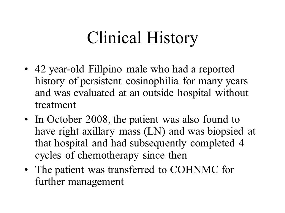Pathology in COH After admission in COH The outside axillary LN biopsy was reviewed and additional immunohistochemical studies were performed A bone marrow biopsy was performed and reviewed at COH