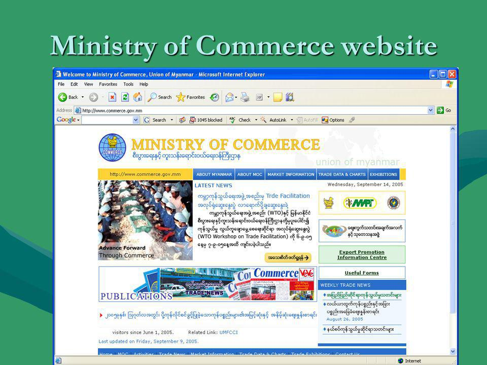 Ministry of Commerce website