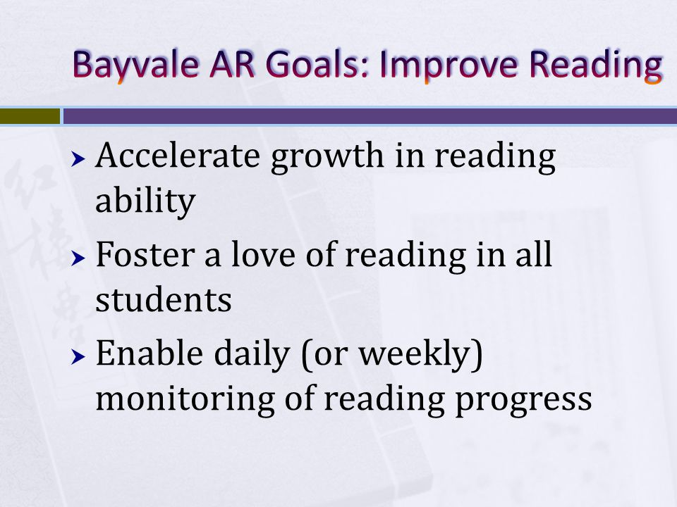  Accelerated Reader is a software program (or tool) that helps you manage reading practice, monitor daily progress, and plan instruction.