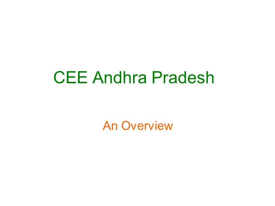 CEE Andhra Pradesh An Overview