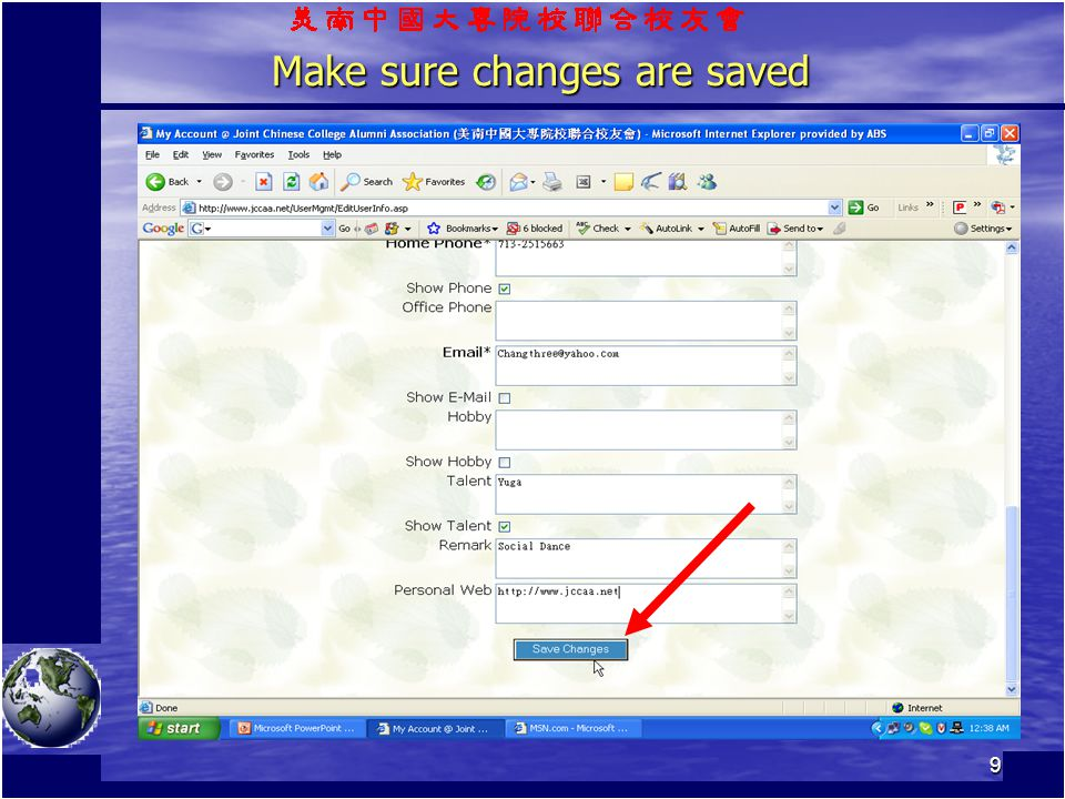 9 Make sure changes are saved