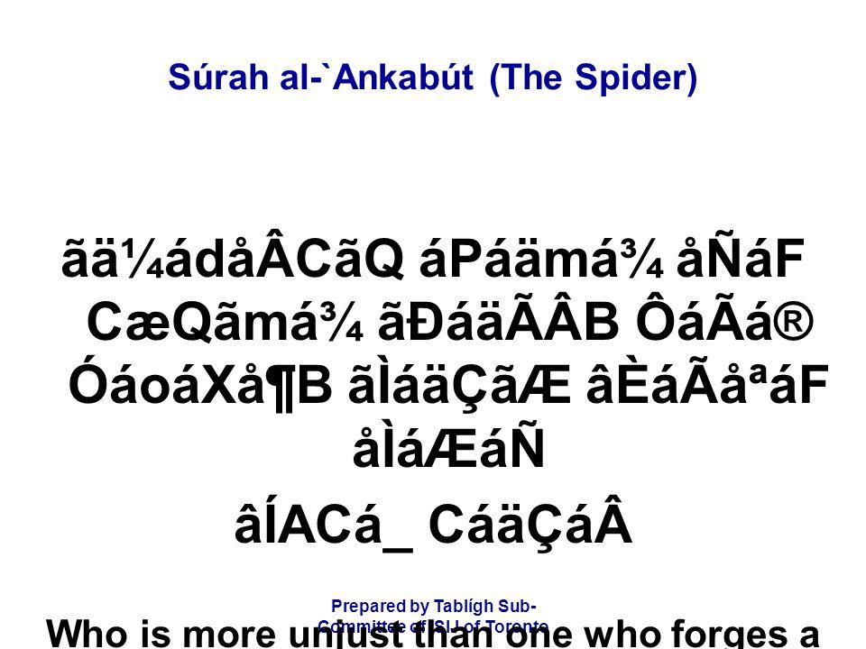 Prepared by Tablígh Sub- Committee of ISIJ of Toronto Súrah al-`Ankabút (The Spider) ãä¼ádåÂCãQ áPáämá¾ åÑáF CæQãmá¾ ãÐáäÃÂB ÔáÃá® ÓáoáXå¶B ãÌáäÇãÆ âÈ