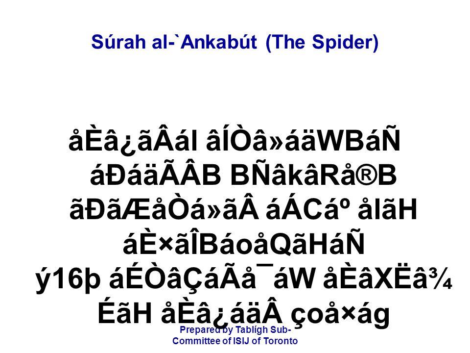 Prepared by Tablígh Sub- Committee of ISIJ of Toronto Súrah al-`Ankabút (The Spider) åÈâ¿ãÂál âÍÒâ»áäWBáÑ áÐáäÃÂB BÑâkâRå®B ãÐãÆåÒá»ãáÁCẠålãH áÈ×ã