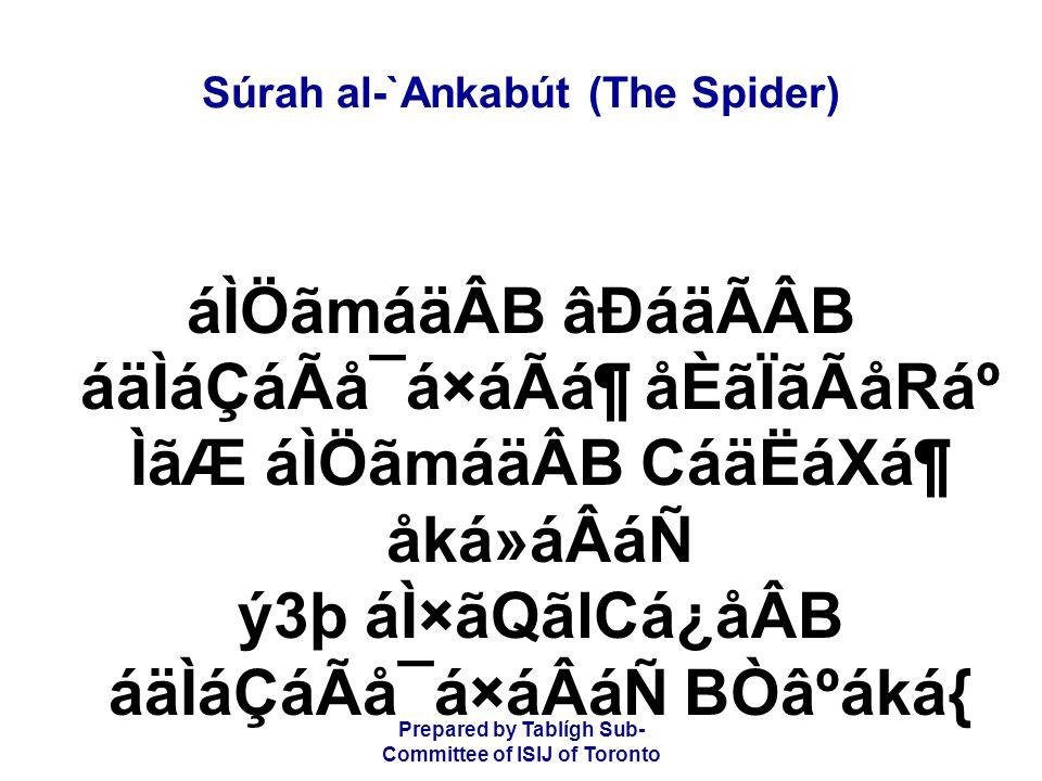 Prepared by Tablígh Sub- Committee of ISIJ of Toronto Súrah al-`Ankabút (The Spider) áÌÖãmáäÂB âÐáäÃÂB áäÌáÇáÃå¯á×áÃᶠåÈãÏãÃåRẠÌãÆ áÌÖãmáäÂB CáäËáX