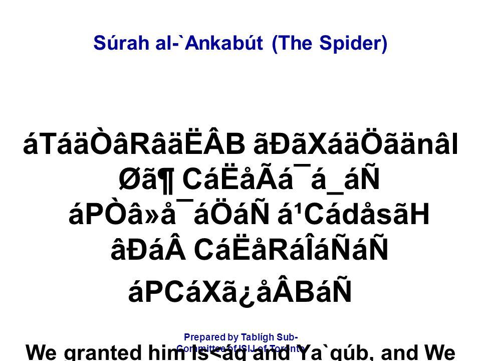 Prepared by Tablígh Sub- Committee of ISIJ of Toronto Súrah al-`Ankabút (The Spider) áTáäÒâRâäËÂB ãÐãXáäÖãänâl Ø㶠CáËåÃá¯á_áÑ áPÒâ»å¯áÖáÑ á¹CádåsãH â