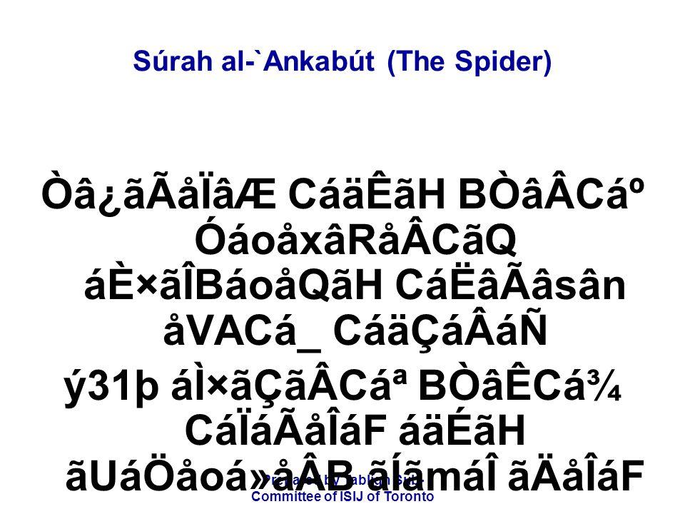Prepared by Tablígh Sub- Committee of ISIJ of Toronto Súrah al-`Ankabút (The Spider) Òâ¿ãÃåÏâÆ CáäÊãH BÒâÂCẠÓáoåxâRåÂCãQ áÈ×ãÎBáoåQãH CáËâÃâsân åVAC