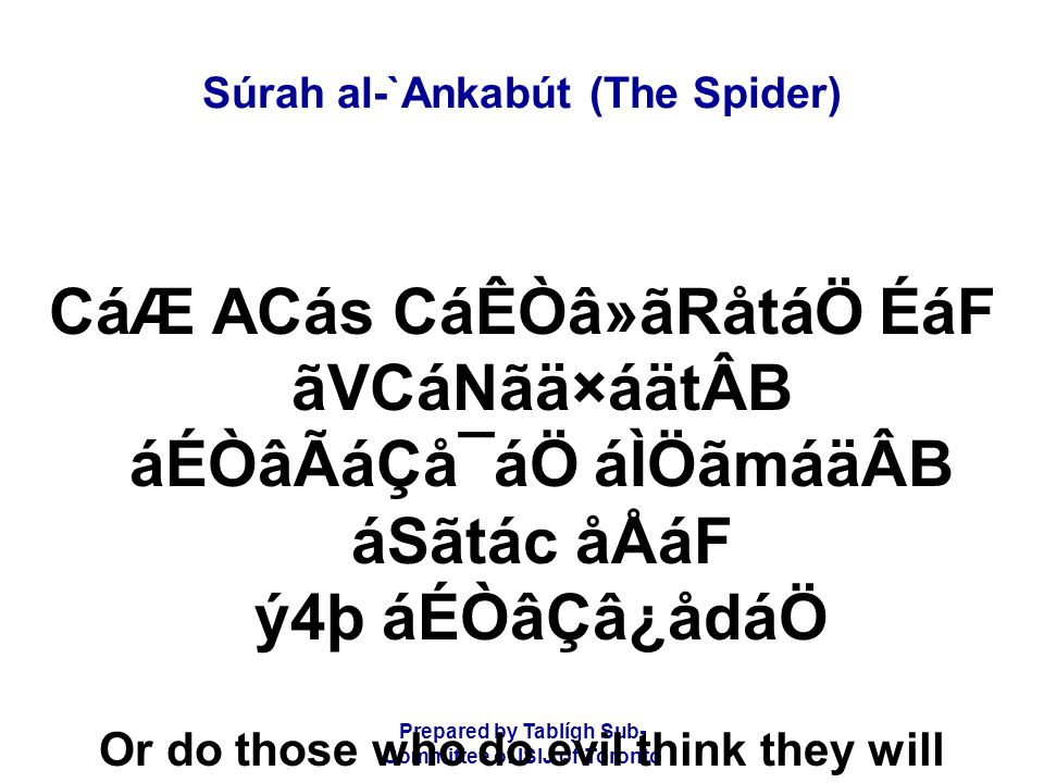 Prepared by Tablígh Sub- Committee of ISIJ of Toronto Súrah al-`Ankabút (The Spider) CáÆ ACás CáÊÒâ»ãRåtáÖ ÉáF ãVCáNãä×áätÂB áÉÒâÃáÇå¯áÖ áÌÖãmáäÂB áSãtác åÅáF ý4þ áÉÒâÇâ¿ådáÖ Or do those who do evil think they will escape us.