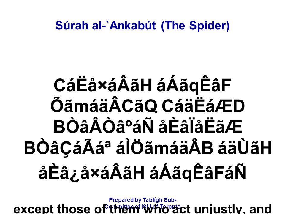 Prepared by Tablígh Sub- Committee of ISIJ of Toronto Súrah al-`Ankabút (The Spider) CáËå×áÂãH áÁãqÊâF ÕãmáäÂCãQ CáäËáÆD BÒâÂÒâºáÑ åÈâÏåËãÆ BÒâÇáÃ᪠á