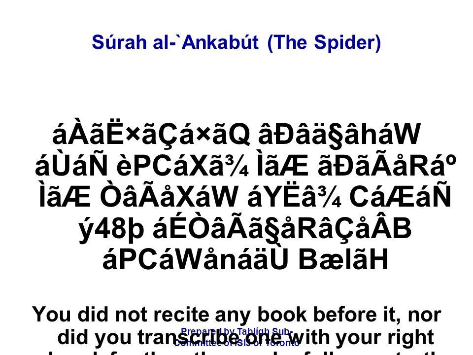 Prepared by Tablígh Sub- Committee of ISIJ of Toronto Súrah al-`Ankabút (The Spider) áÀãË×ãÇá×ãQ âÐâä§âháW áÙáÑ èPCáXã¾ ÌãÆ ãÐãÃåRẠÌãÆ ÒâÃåXáW áYËâ¾