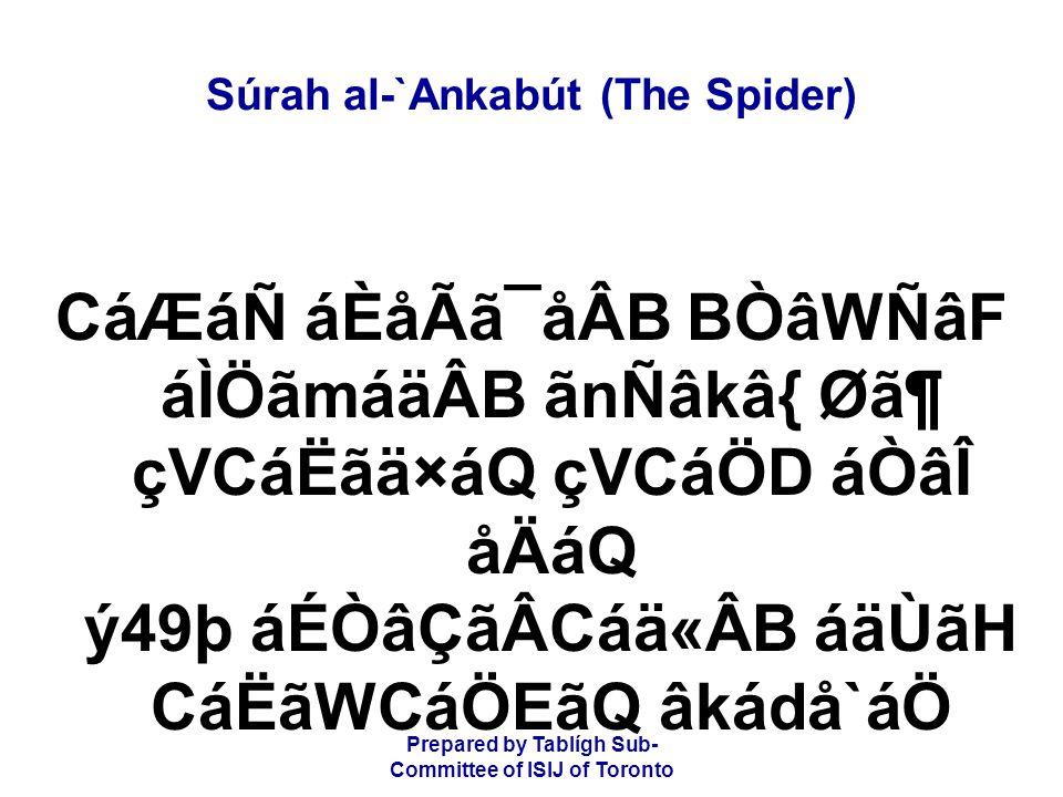 Prepared by Tablígh Sub- Committee of ISIJ of Toronto Súrah al-`Ankabút (The Spider) CáÆáÑ áÈåÃã¯åÂB BÒâWÑâF áÌÖãmáäÂB ãnÑâkâ{ Ø㶠çVCáËãä×áQ çVCáÖD á