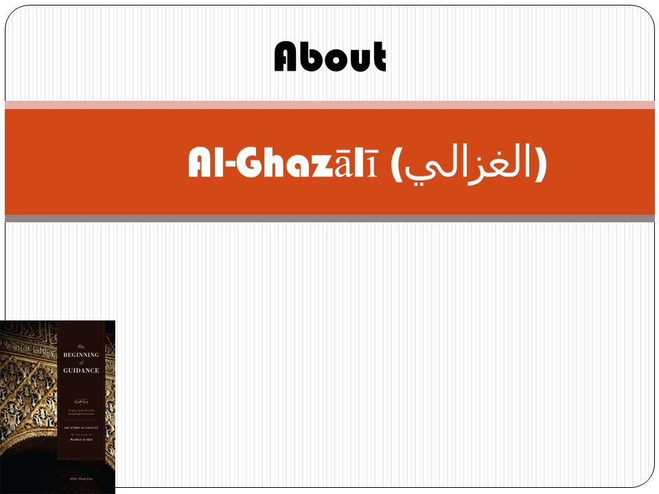About Al-Ghaz ā l ī ( الغزالي )