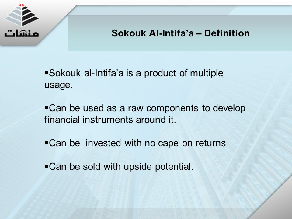  Sokouk al-Intifa'a is a product of multiple usage.