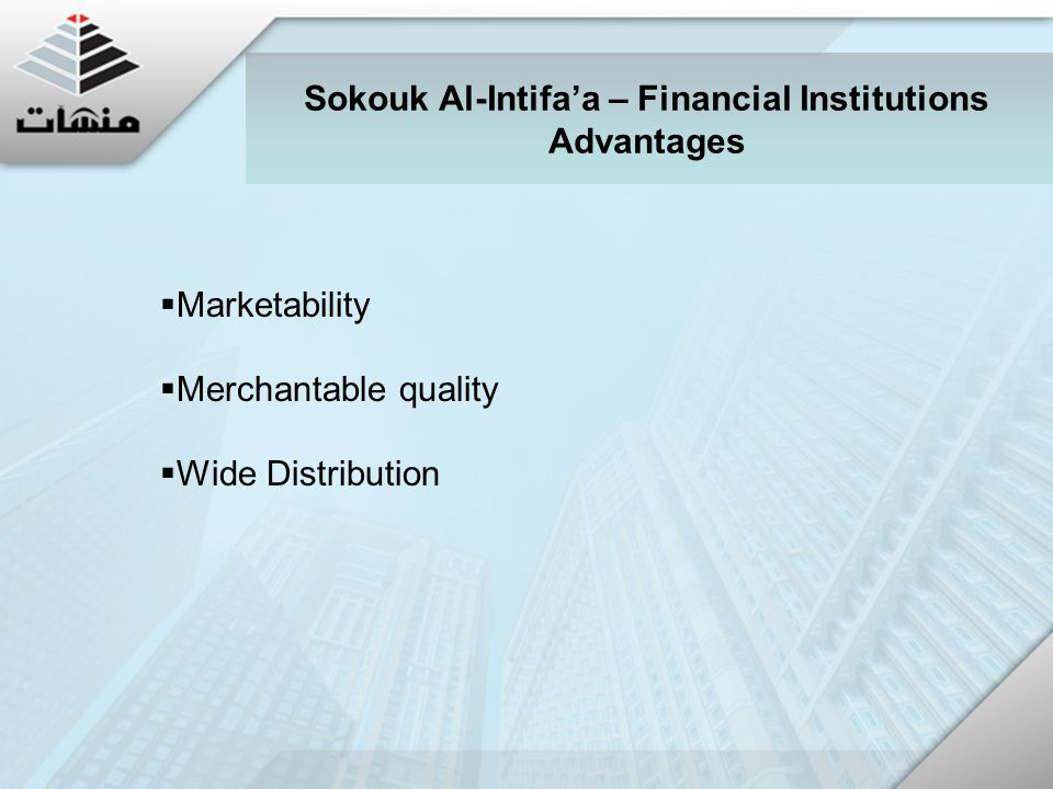  Marketability  Merchantable quality  Wide Distribution Sokouk Al-Intifa'a – Financial Institutions Advantages