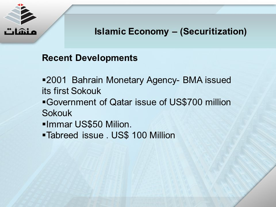 Recent Developments  2001 Bahrain Monetary Agency- BMA issued its first Sokouk  Government of Qatar issue of US$700 million Sokouk  Immar US$50 Milion.
