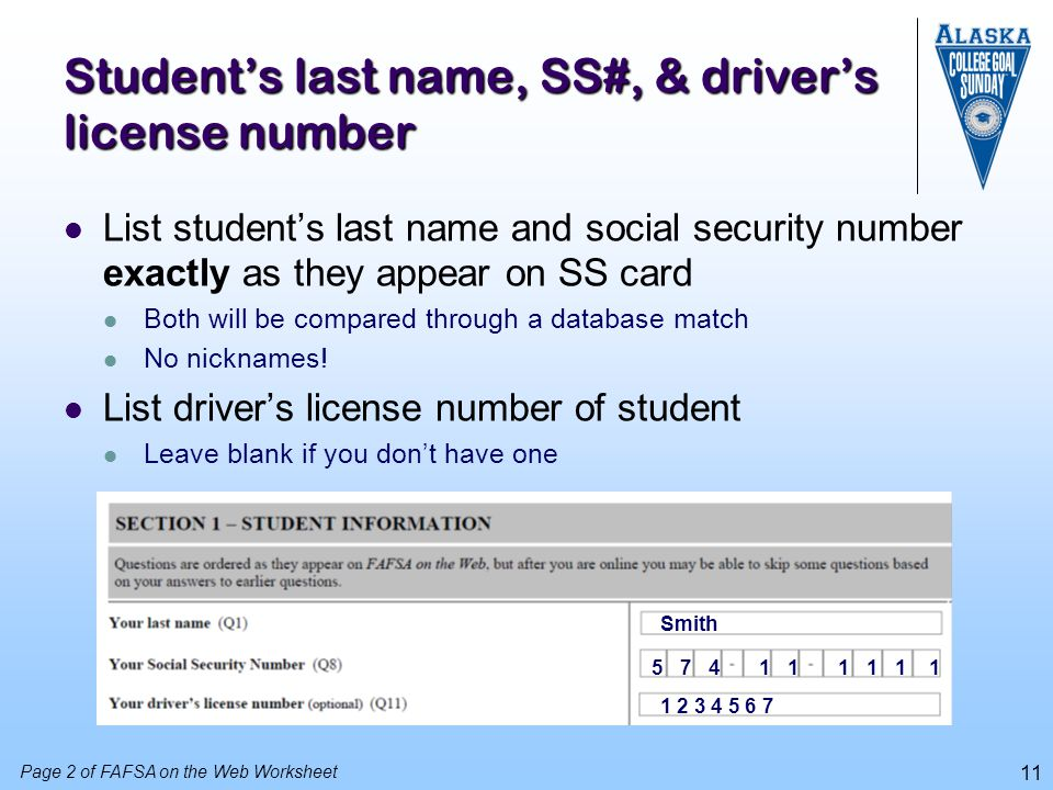 11 Student's last name, SS#, & driver's license number List student's last name and social security number exactly as they appear on SS card Both will