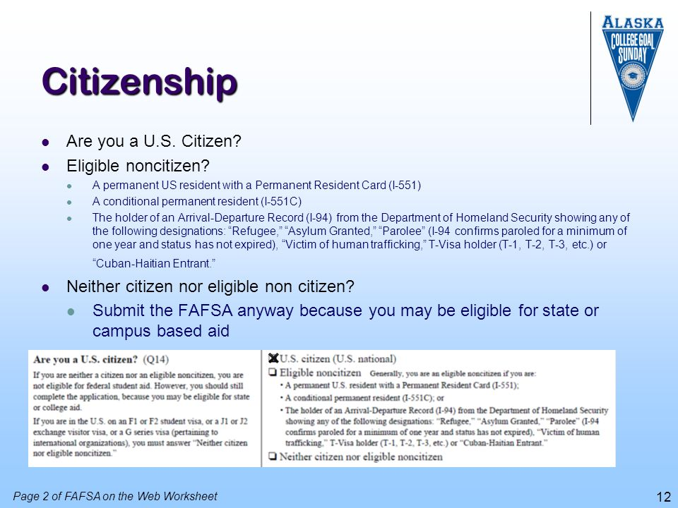 13 Alien Registration Number If you are an eligible non-citizen, enter your 8 or 9 digit ARN Precede an 8 digit ARN with a zero Copy of permanent registration card might be requested by the financial aid office U.S.
