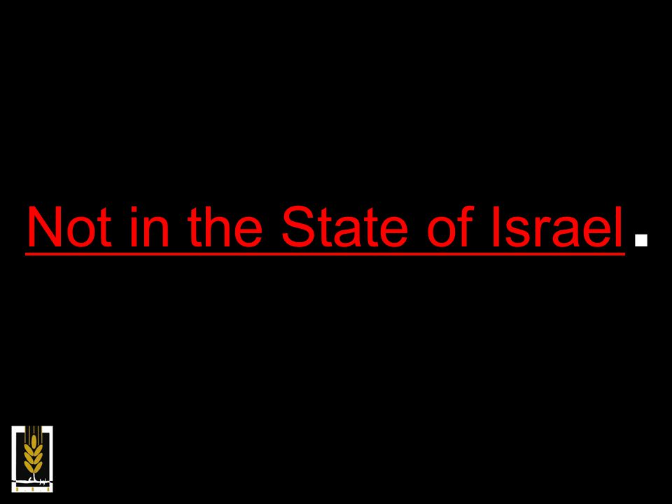 Not in the State of Israel.