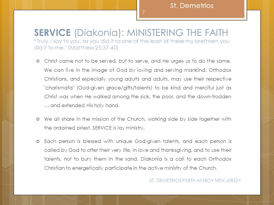 "St. Demetrios SERVICE (Diakonia): MINISTERING THE FAITH ""Truly, I say to you, as you did it to one of the least of these my brethren, you did it to me"