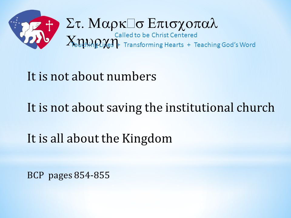 It is not about numbers It is not about saving the institutional church It is all about the Kingdom BCP pages 854-855 St.