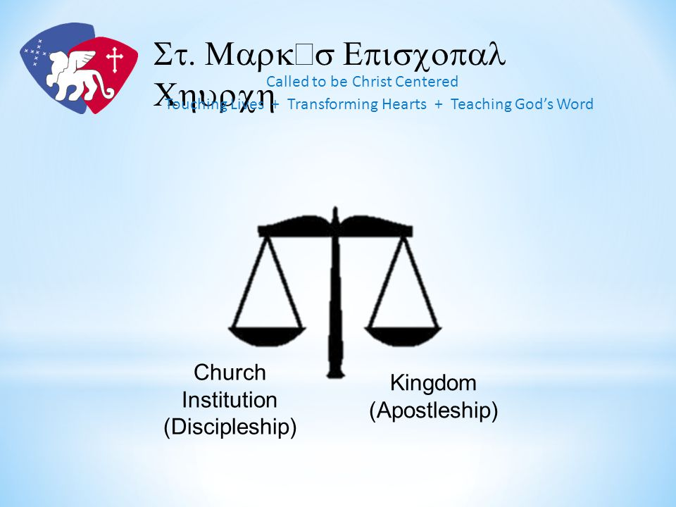 St. Mark's Episcopal Church Called to be Christ Centered Touching Lives + Transforming Hearts + Teaching God's Word Church Institution (Discipleship)