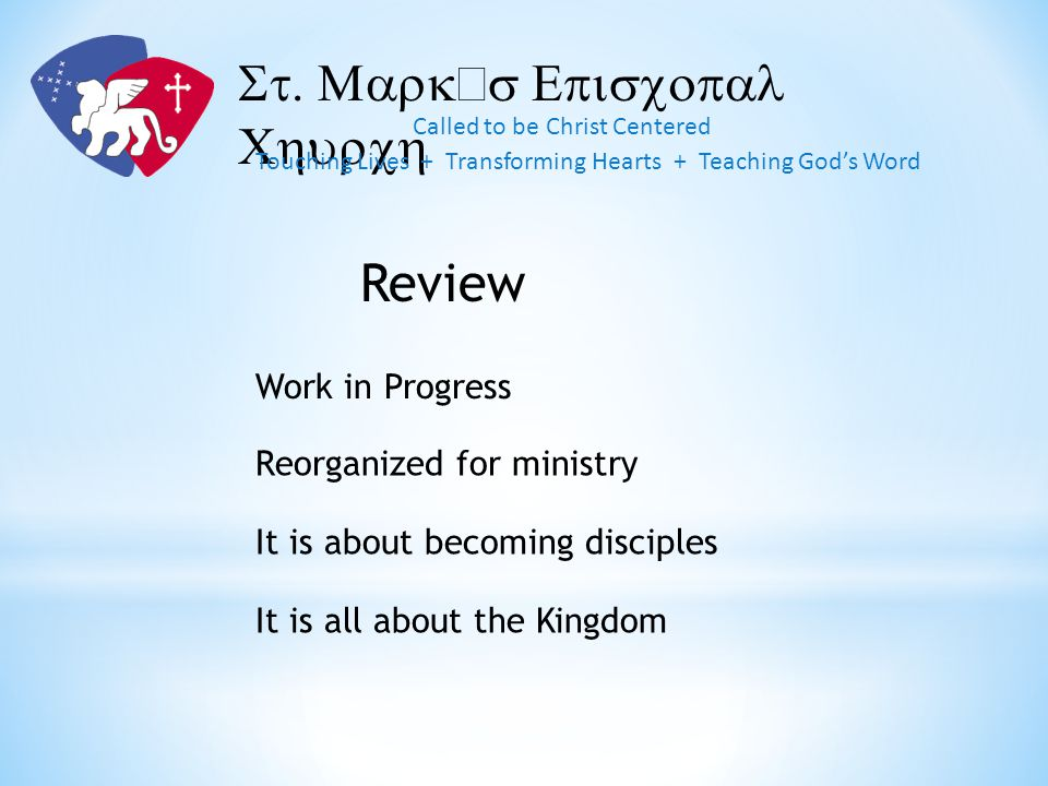 Review Work in Progress Reorganized for ministry It is all about the Kingdom It is about becoming disciples St.