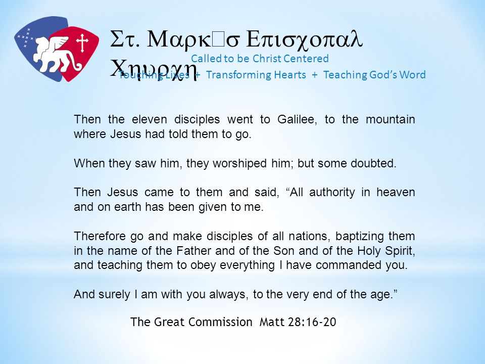 The Great Commission Matt 28:16-20 Then the eleven disciples went to Galilee, to the mountain where Jesus had told them to go.