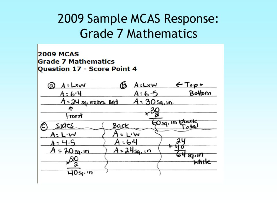 2009 Sample MCAS Response: Grade 7 Mathematics