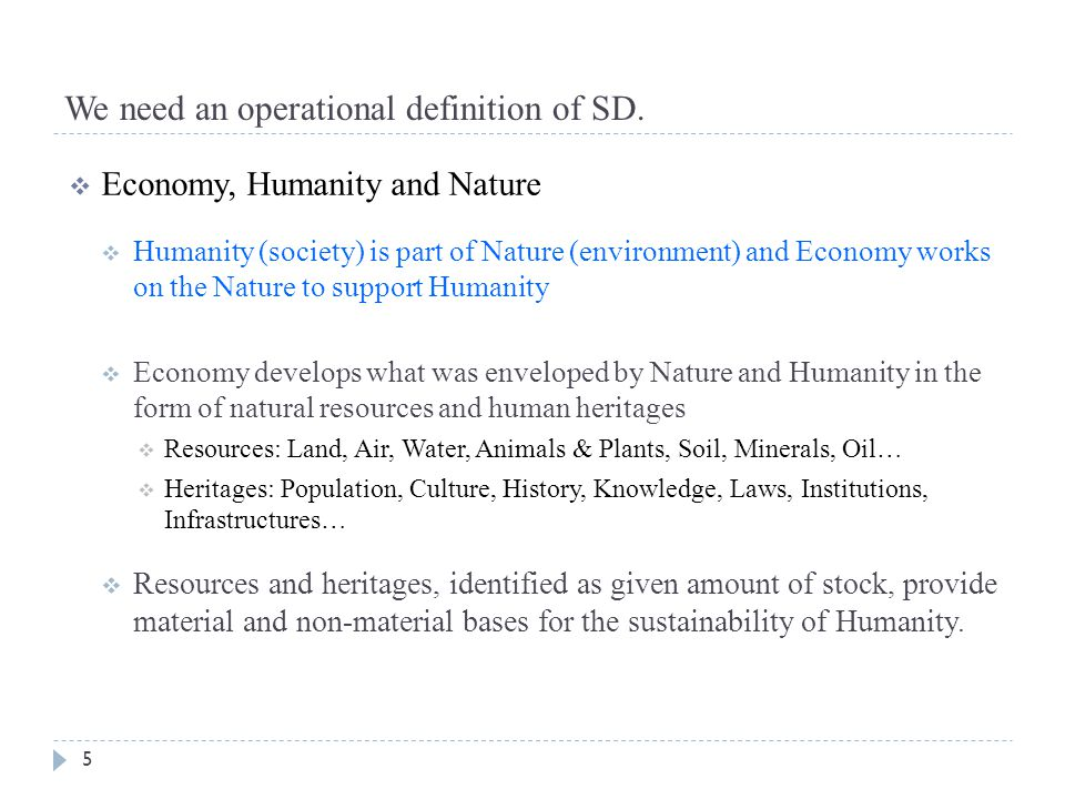A sustainable development in 3 dimensions 16 Social Environmental Economic