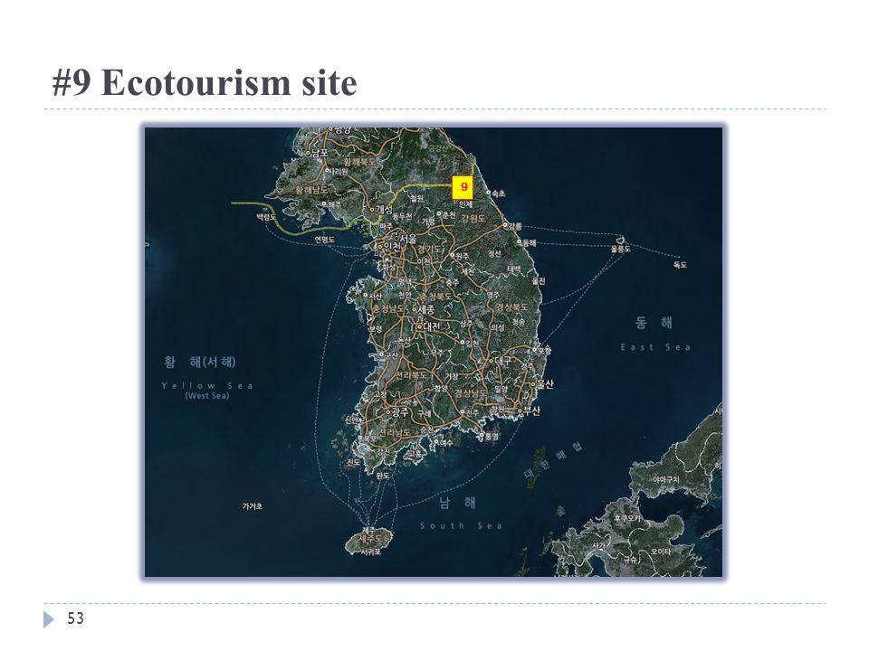 #9 Ecotourism site 53 9