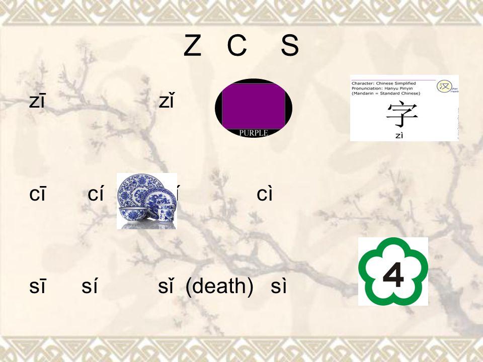 21 initials b p m f (Bàba, pīn yīn,Māma,fēichánghǎo) d t n l (dìdi, tā, nǐ,xià kè le) g k h (gēge, kàn lăoshī, he shui) j q x (jiào, qī, Xièxiè) z c s zh ch sh r Black: similar to English Red: different from English Purple: different from English d