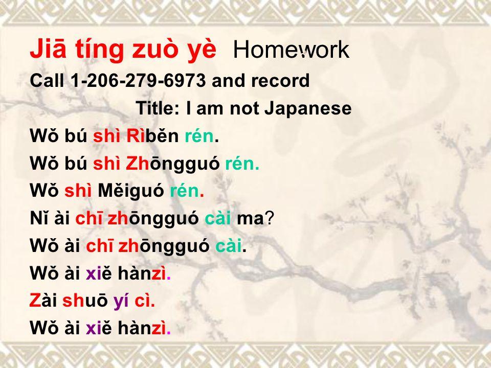 Zh ch sh r z c s A: 请问,你爱吃中国菜吗? Qǐngwèn, Nǐ ài chī zhōngguó cài ma? B: 爱 / 不爱, 我爱 / 不爱吃中国菜。 ài/bú ài. Wǒ ài/bú ài chī zhōngguó cài 。 B: 请问,你爱写中国字吗? Qǐ