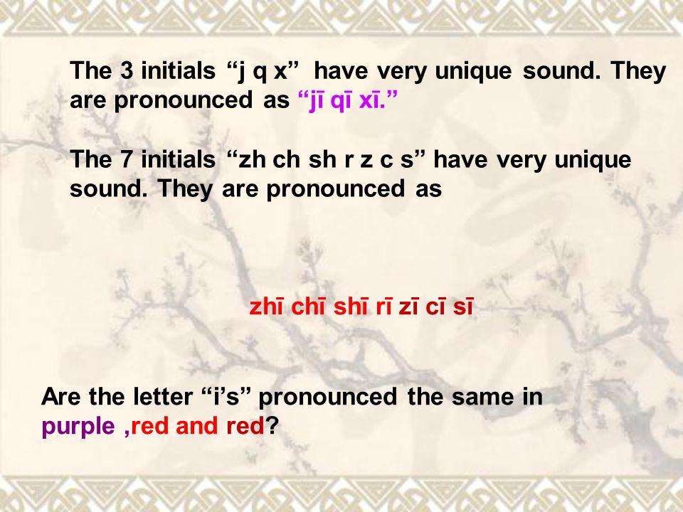 j + ü ju jü jùzi q + ü = qu qü qù cèsuǒ x + ü xu xü Jìxù Wǒ kěyǐ qù cèsuǒ ma.