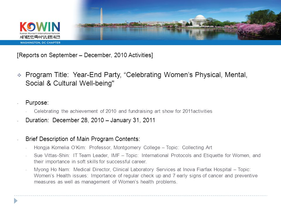 "[Reports on September – December, 2010 Activities]  Program Title: Year-End Party, ""Celebrating Women's Physical, Mental, Social & Cultural Well-bein"